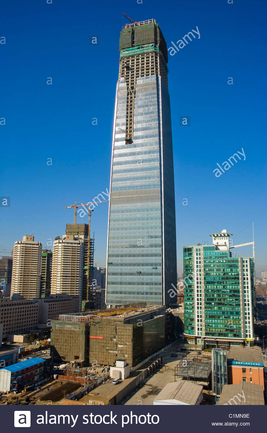 Beijing City, World Trade Center, Central Business District, CBD, China - Stock Image