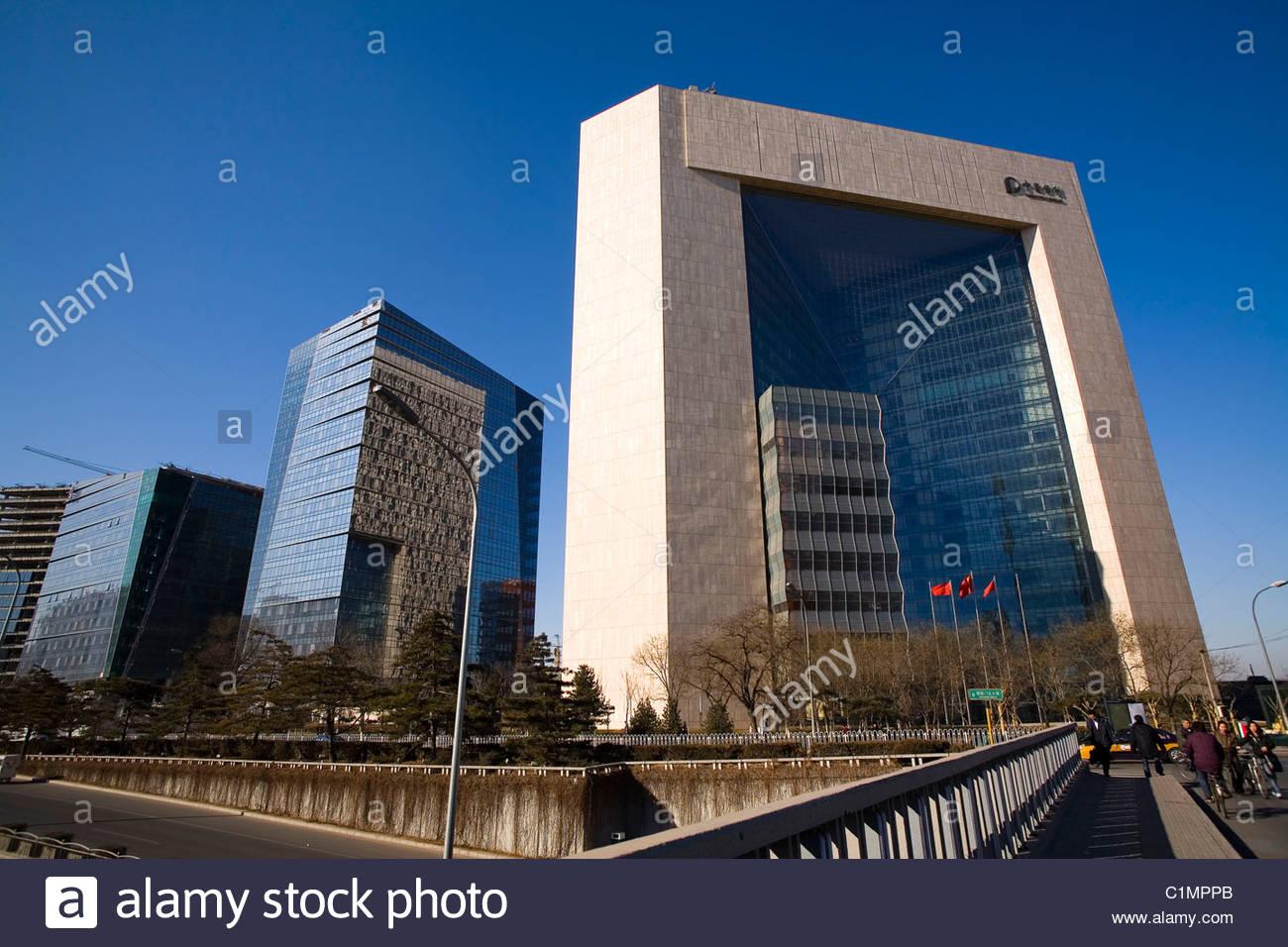 Beijing City, New Poly Plaza, Dongcheng District, China Stock Photo