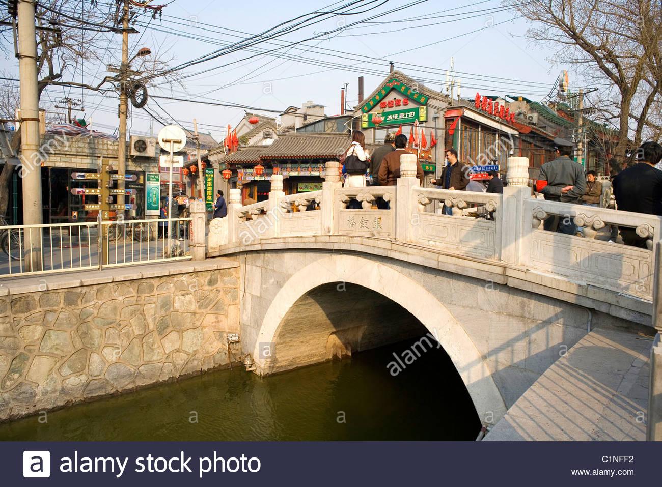 Beijing City, Shichahai, Hutong, Silver Ingot Bridge, Dongcheng District, China Stock Photo