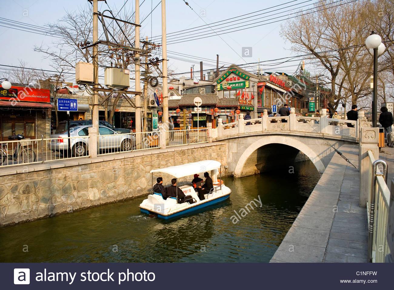 Beijing City, Shichahai, Hutong, Silver Ingot Bridge, Dongcheng District, China - Stock Image