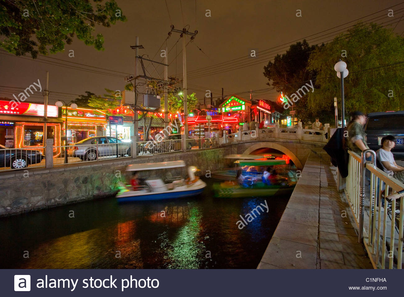 Beijing City, Shichahai, Hutong, Silver Ingot Bridge, Dongcheng District, China Stock Photo