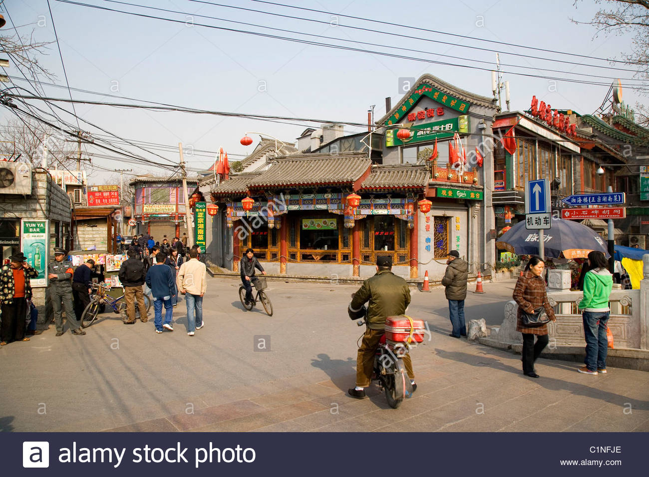 Beijing City, Shichahai, Hutong, Dongcheng District, China Stock Photo