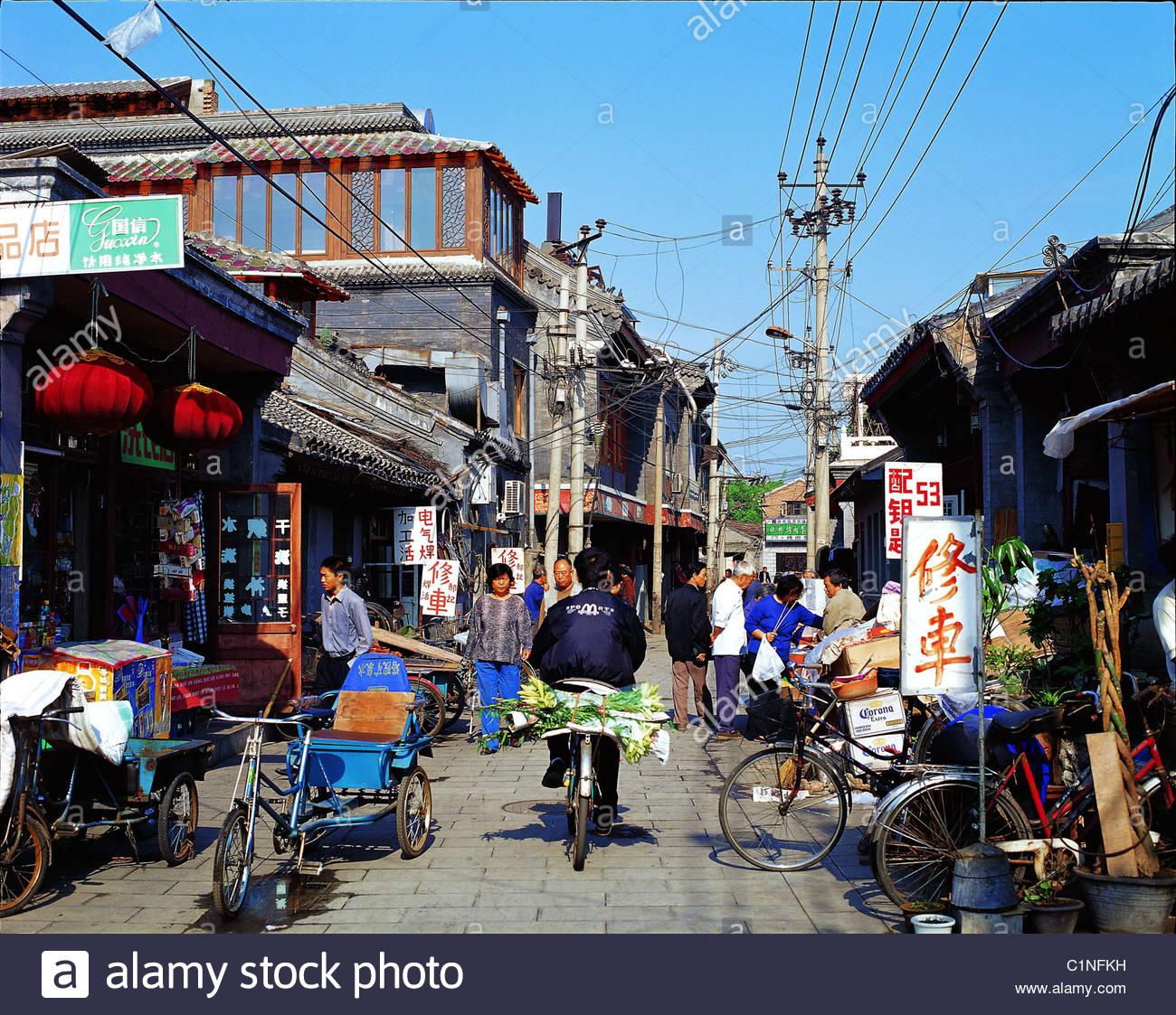 Beijing City, Shichahai, Hutong, Dongcheng District, China - Stock Image