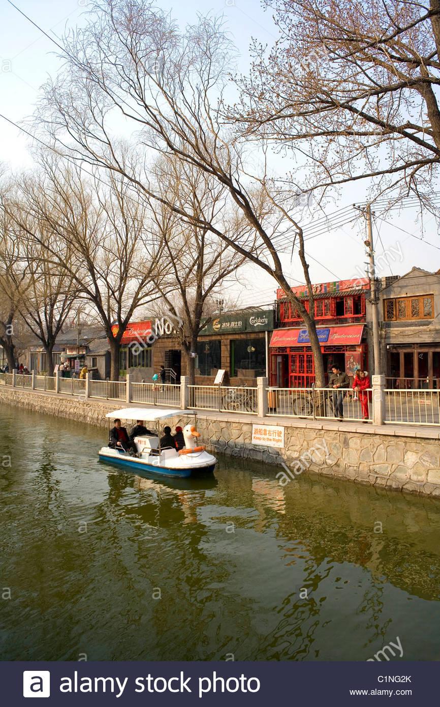 Beijing City, Shichahai, Hutong canal, Dongcheng District, China - Stock Image