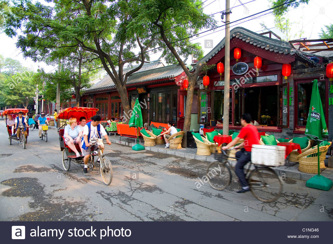 Beijing City, hutong café and bar, Shichahai, Houhai District, China Stock Photo