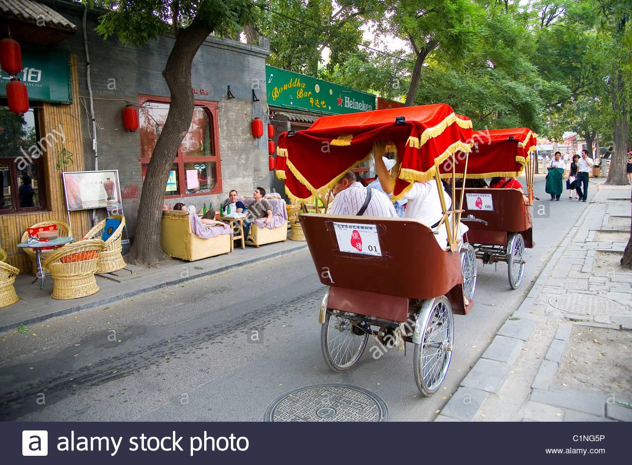 Beijing City, hutong, Shichahai, Houhai District, China - Stock Image