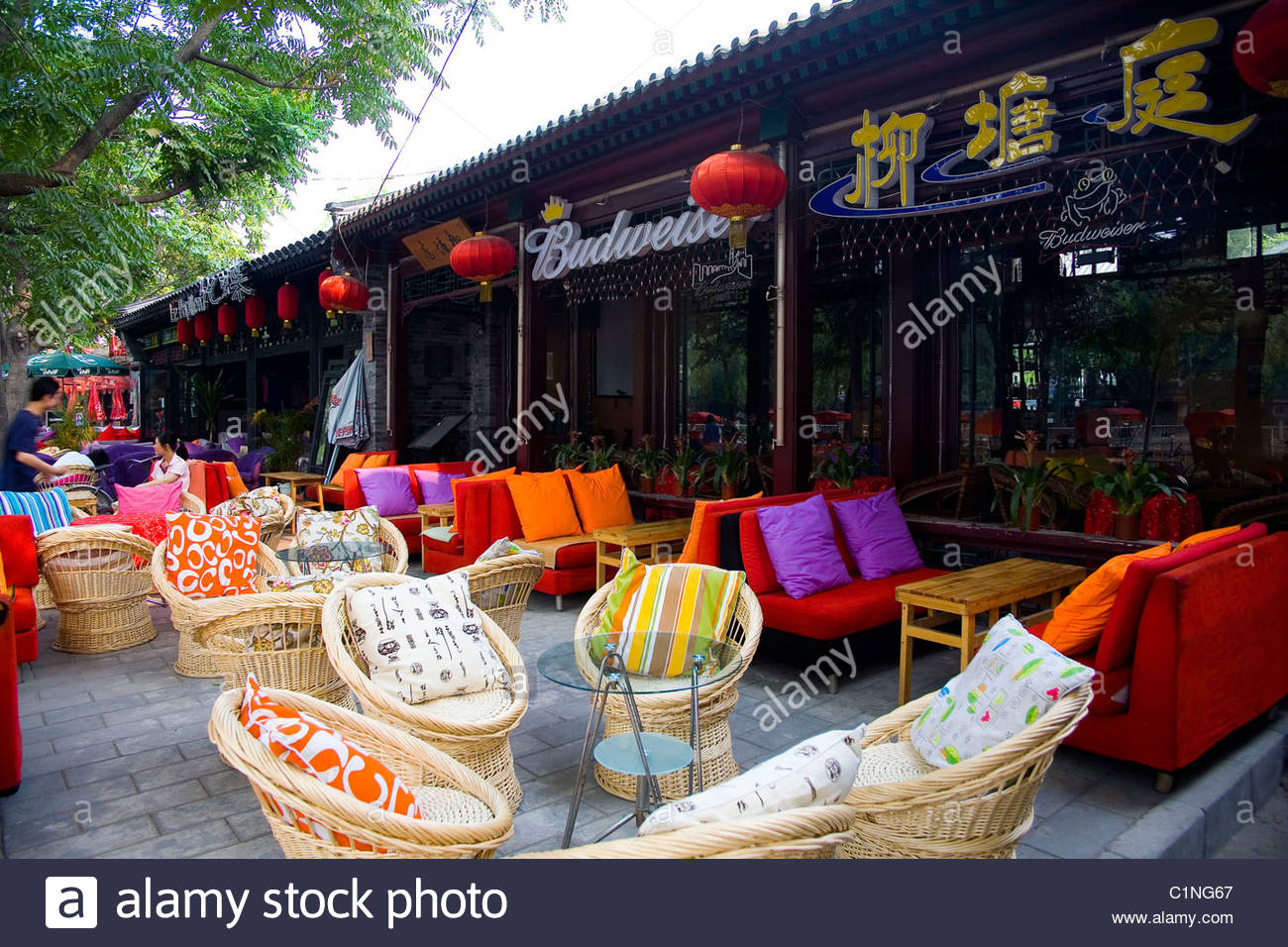 Beijing City, hutong café and bar, Shichahai, Houhai District, China - Stock Image