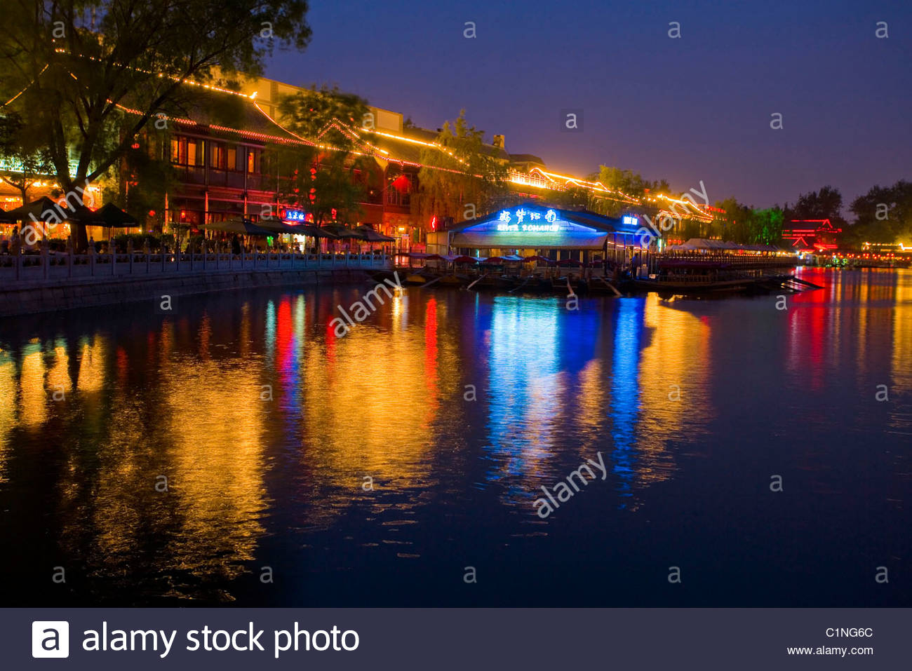 Beijing City, Back Sea, hutong, Shichahai, Houhai District, China - Stock Image