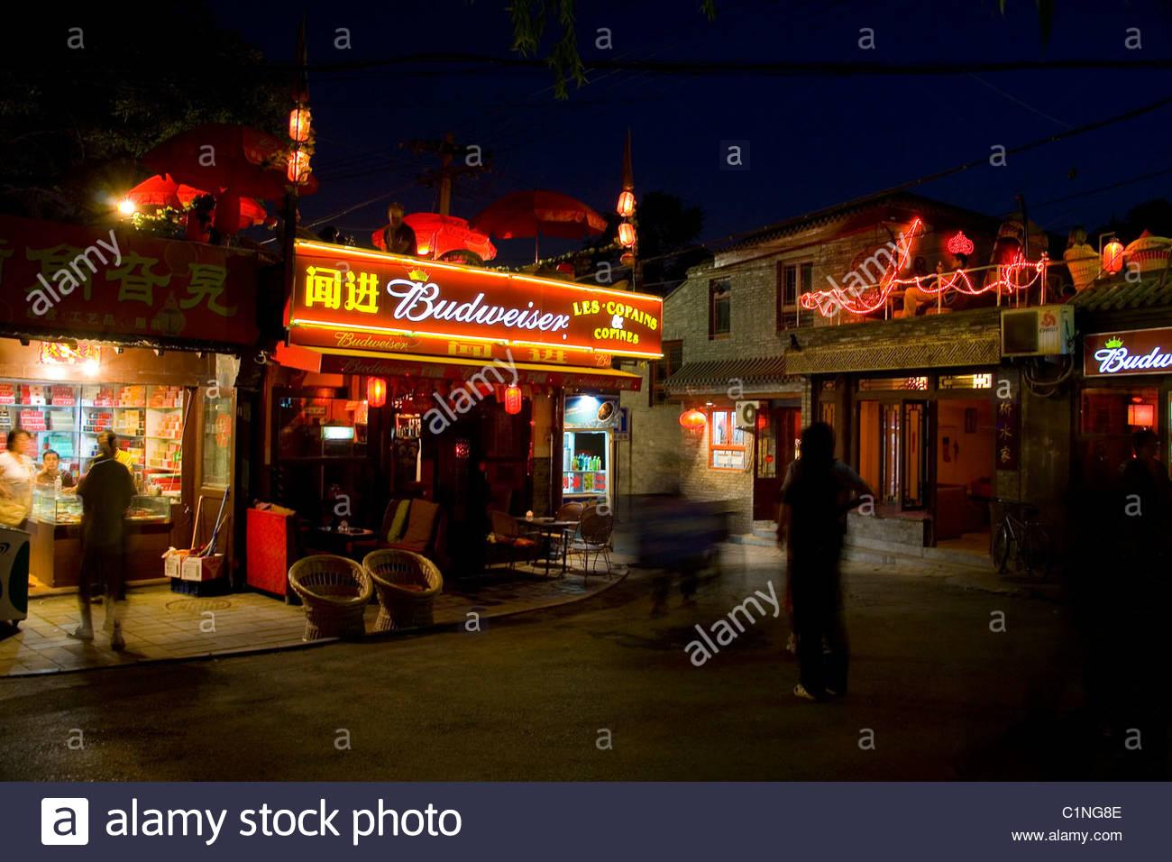 Beijing City, Houhai Back Sea hutong bars at night, China - Stock Image
