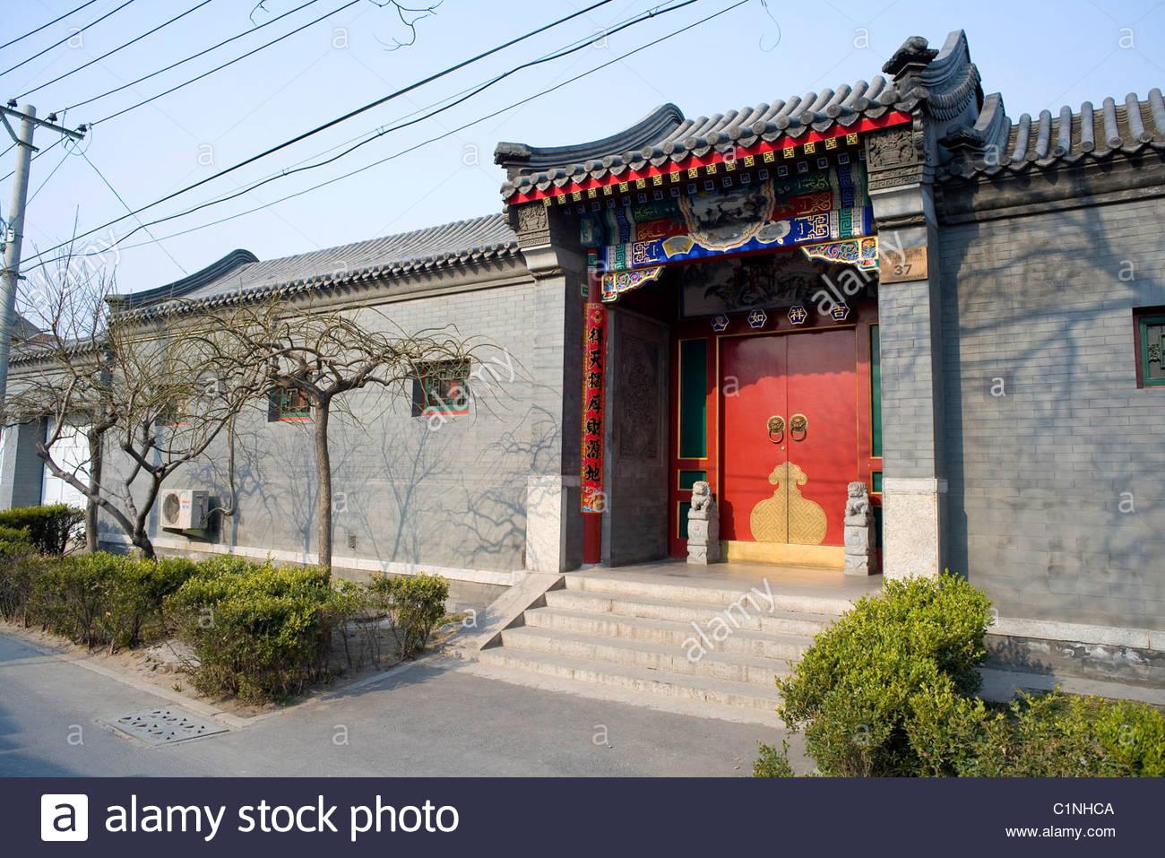 Beijing, hutong, Ya Er, Houhai, China - Stock Image
