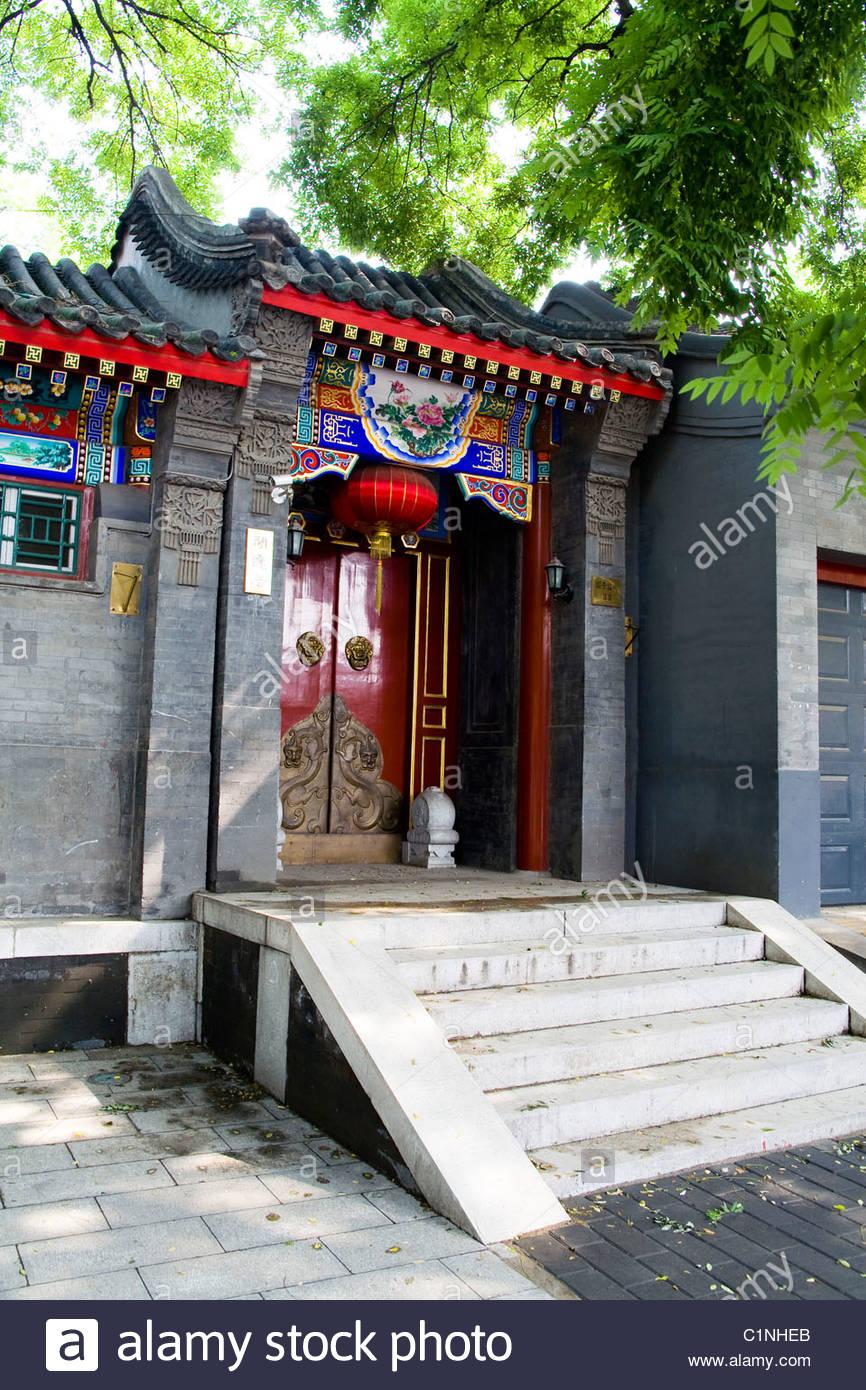 Beijing, hutong, China - Stock Image