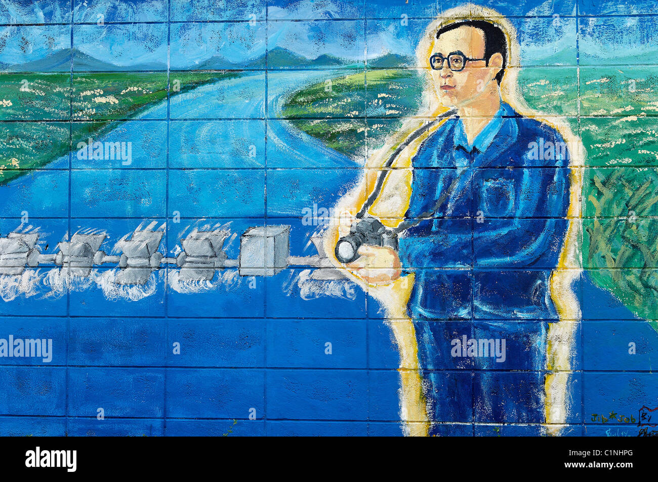 Thailand, Bangkok, king Bhumibol Rama IX (the world's longest serving monarch) painted by schoolchildren - Stock Image