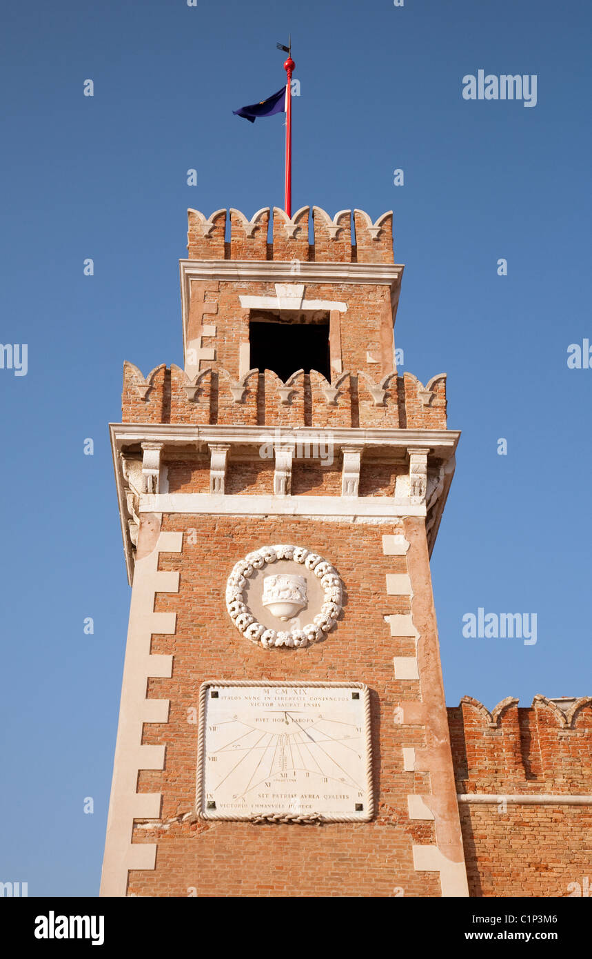 Close up of the entrance to the dockyard at Arsenale, Venice, Italy - Stock Image