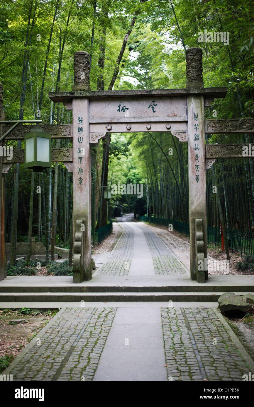 Parks entrance - Stock Image