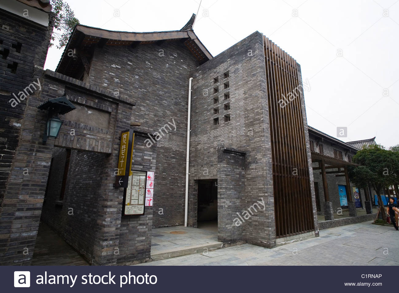 Old Chengdu City, Wide and Narrow Alleys, Kuanzhai Xiangzi, Chengdu, Sichuan Province, China - Stock Image