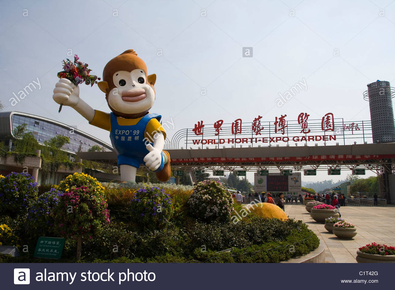 World Horticultural Expo Garden, Kunming, Yunnan, China Stock Photo