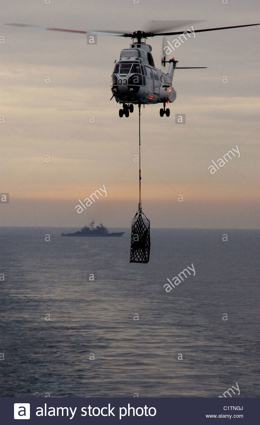 332L Puma helicopter - Stock Image