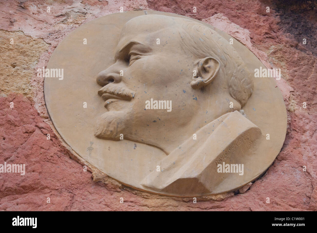 Lenin relief plaque in Kislovodsk in the Russian Federation - Stock Image