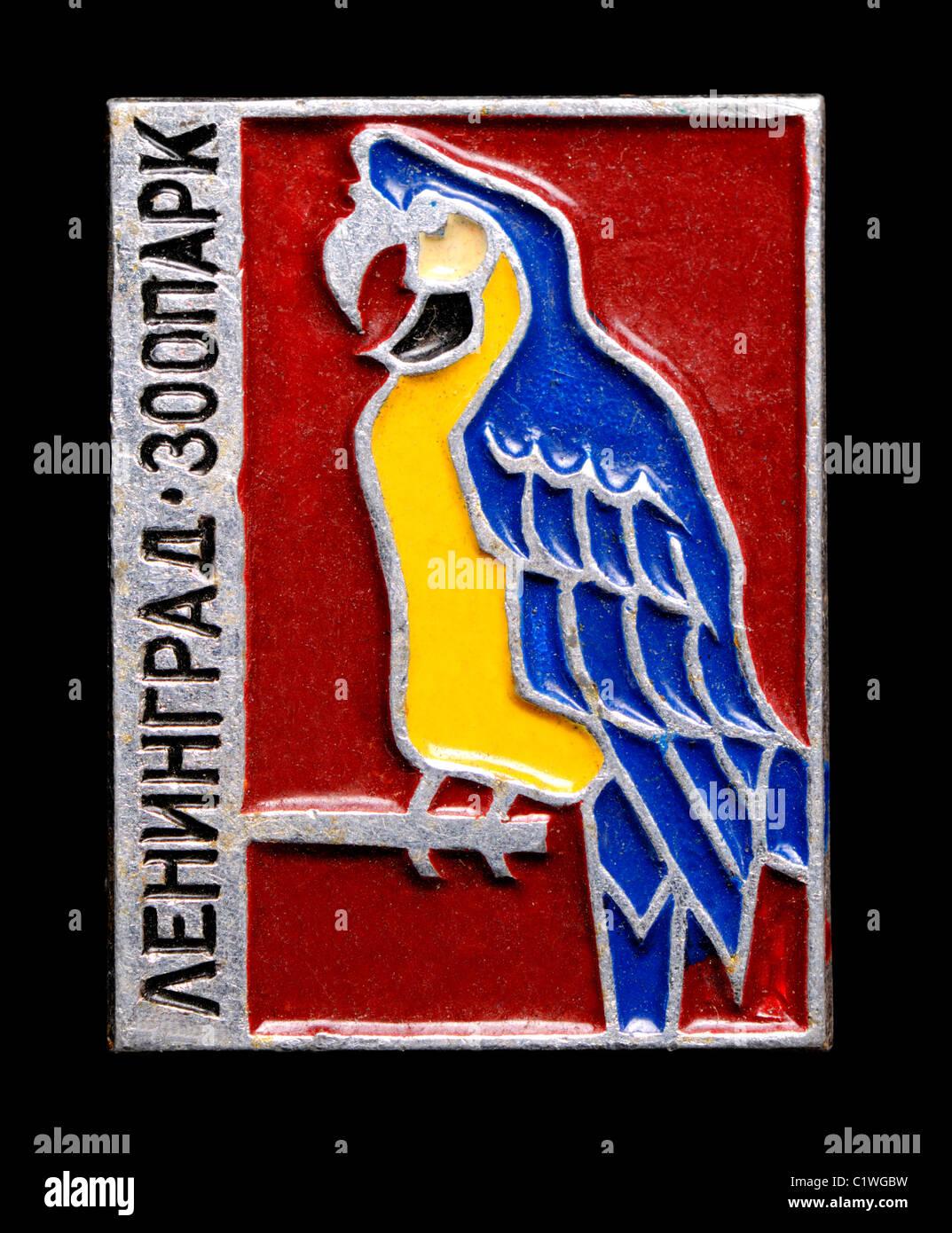 Russian Enamel Badge: Leningrad Zoopark - Stock Image