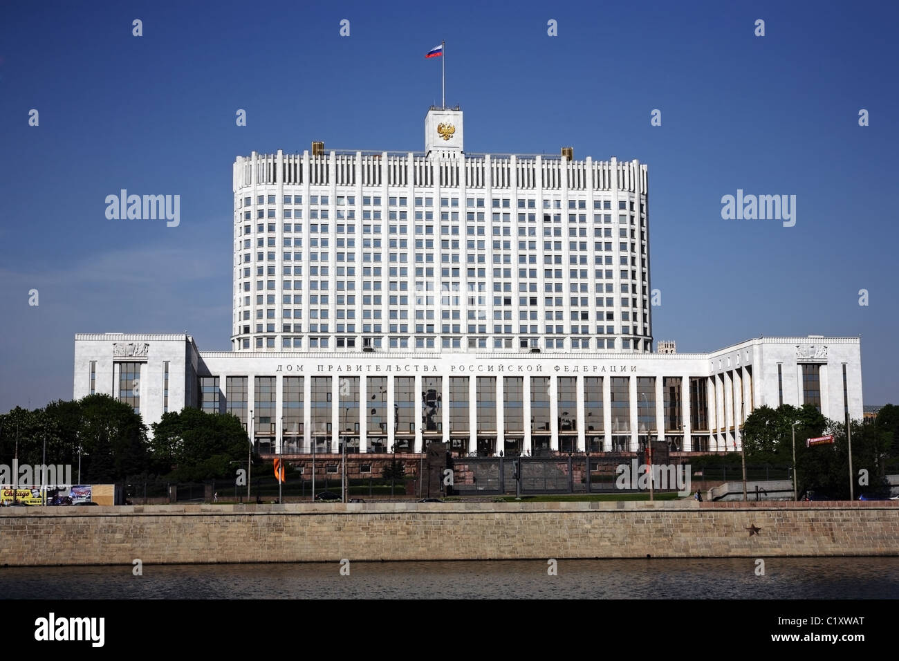 """The Russian White House"" - Government House of the Russian Federation. Moscow. Spring 2010. - Stock Image"