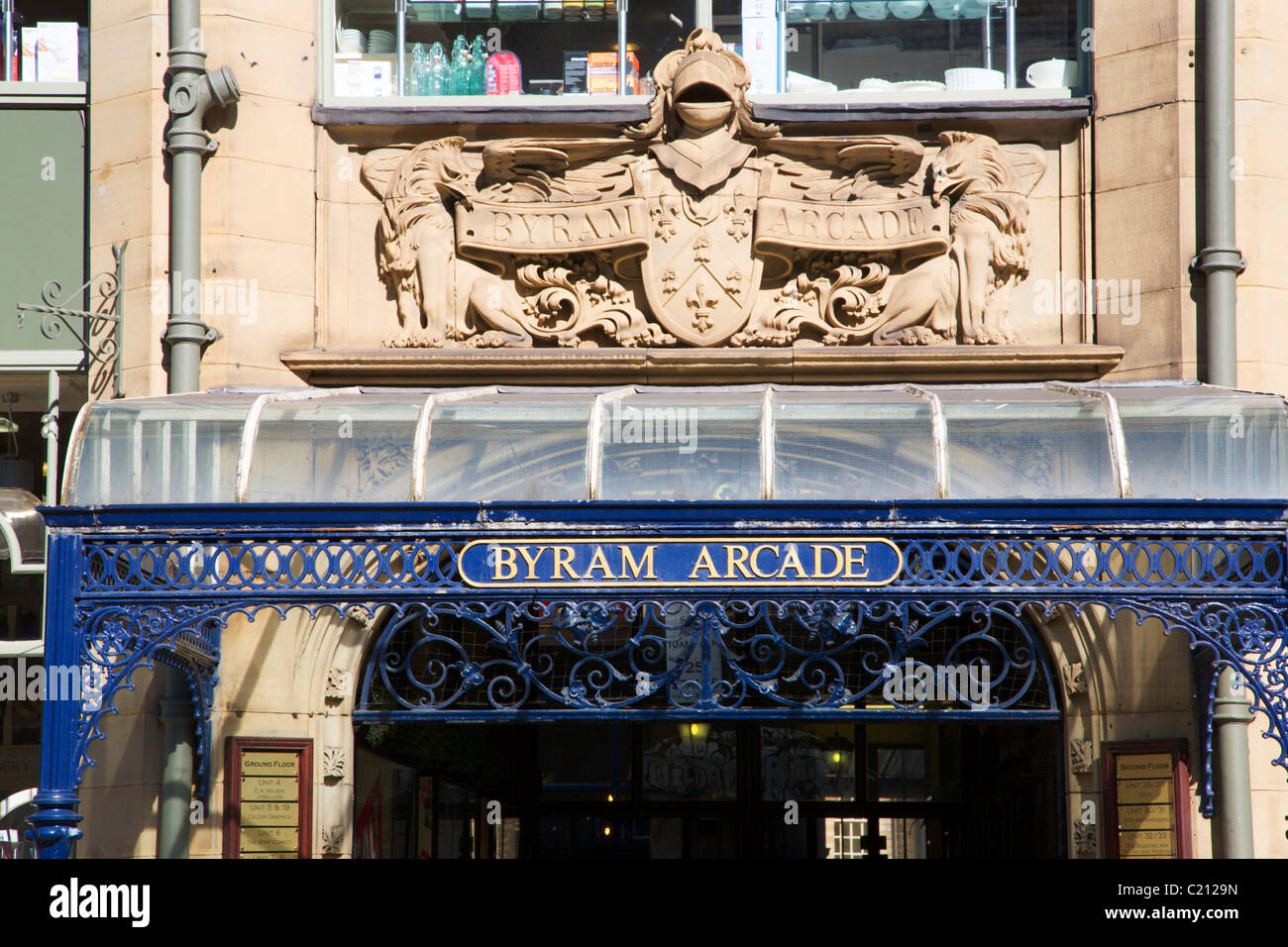 Byram Arcade Huddersfield West Yorkshire England - Stock Image