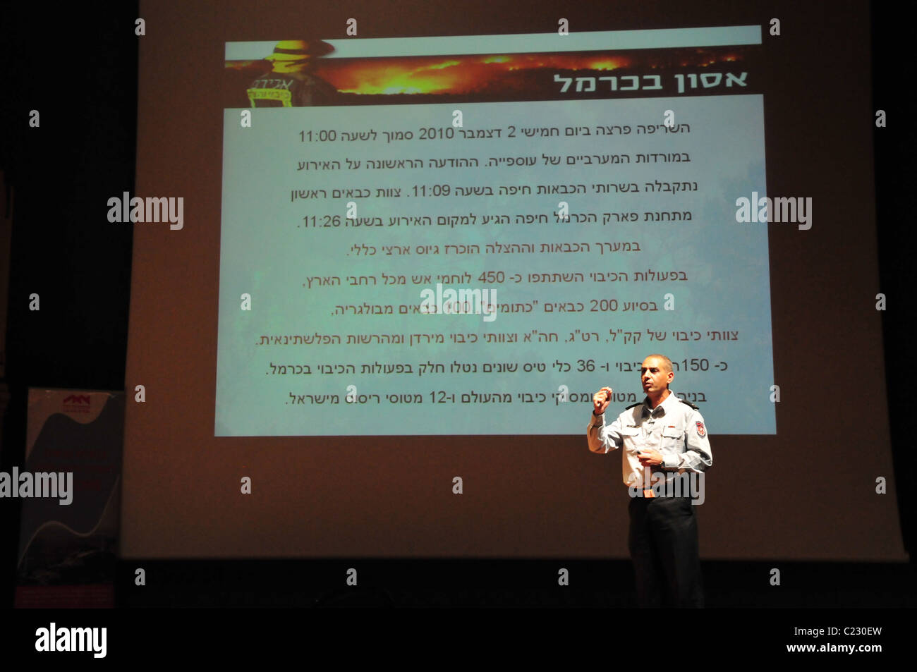 Hezi Levy, the spokesman of the Haifa fire department, in a conference on dealing with Natural Disaster, March 30, - Stock Image