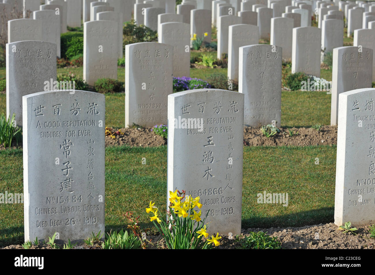 First World War One cemetery of Chinese WWI labourers at Noyelles-sur-Mer, Bay of the Somme, Picardy, France - Stock Image