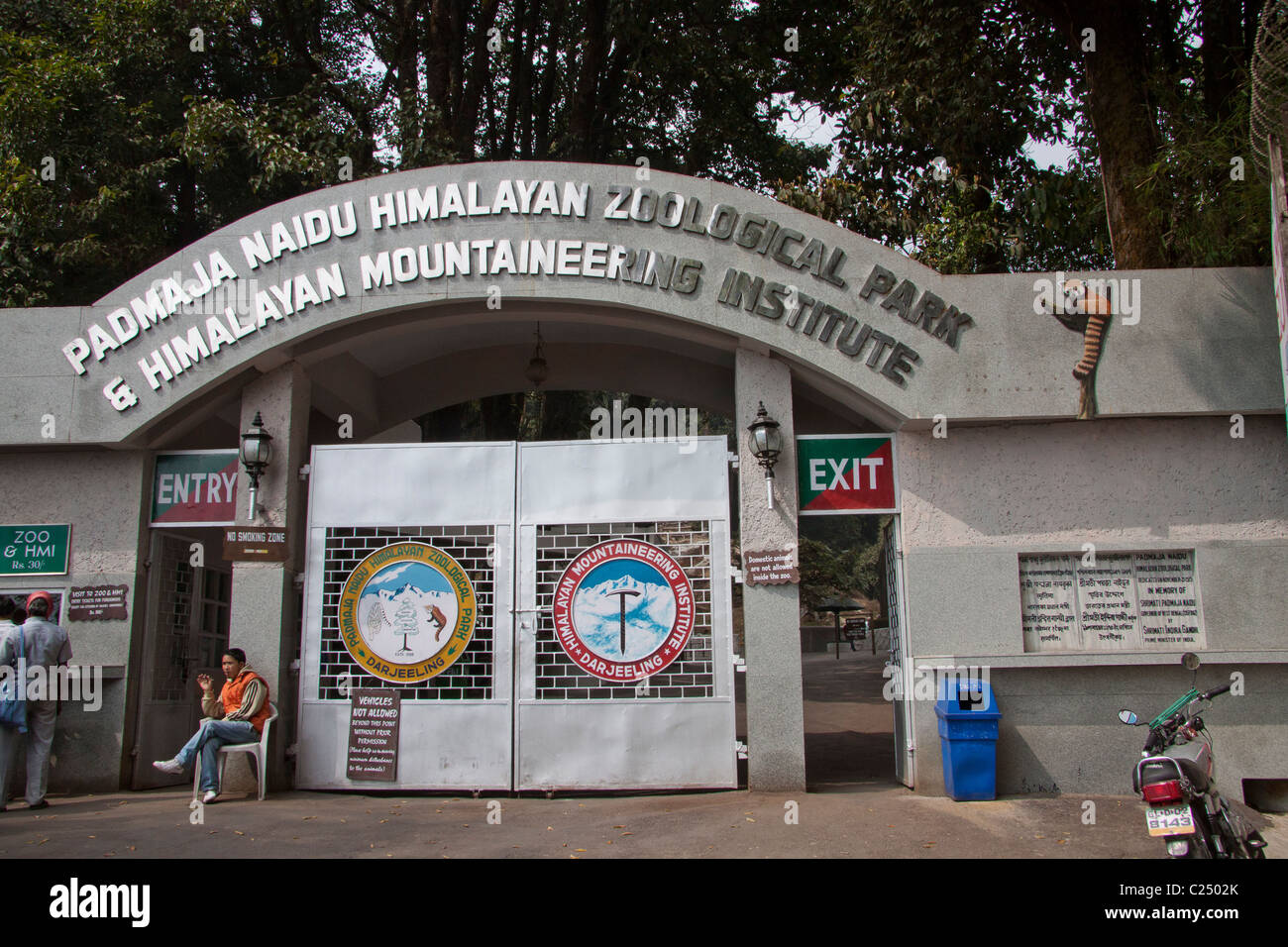 Padmaja Naidu Himalayan Zoological Park & Himalayan Mountaineering Institute in Darjeeling, West Bengal, India. - Stock Image