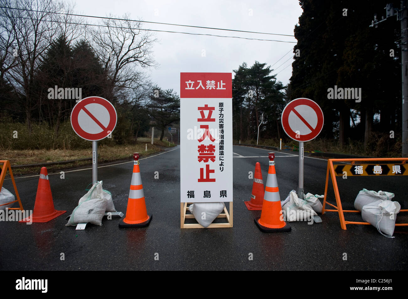 A sign warns people that entrance is prohibited into the 20 km exclusion zone outside Minami-Soma - Stock Image