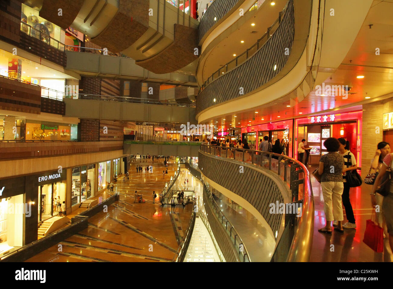 Super Brand Mall interior. Pudong, Shanghai, China. - Stock Image