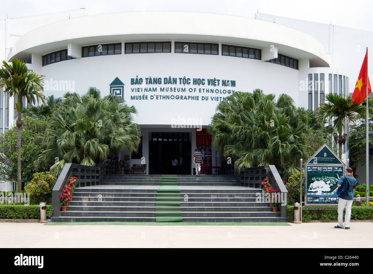 Entrance to the Vietnam Museum of Ethnology, Nguyen Van Huyen St, Cau Giay, Hanoi, Vietnam - Stock Image