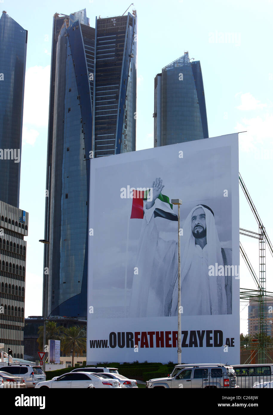 Etihad Towers, office and hotel building, city center of Abu Dhabi, capital of United Arab Emirates. Stock Photo
