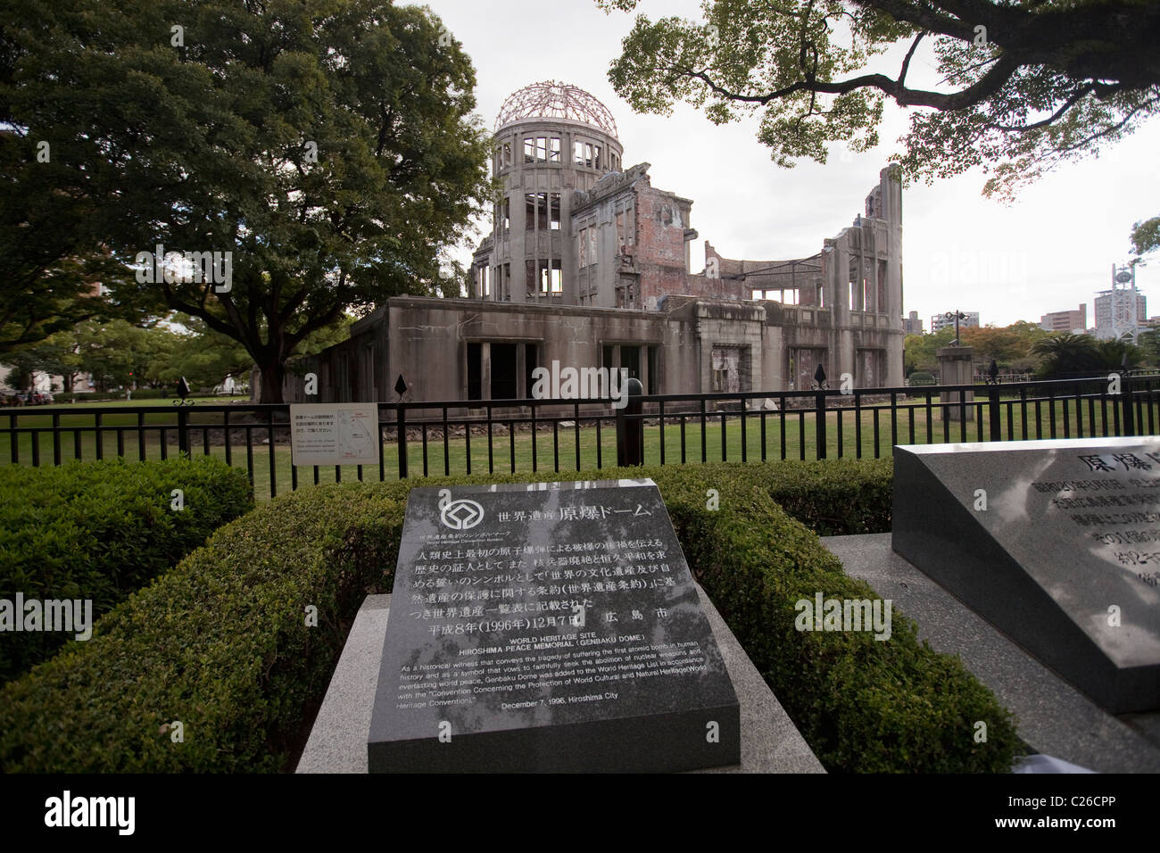 Genbaku Dome (Atomic Bomb Dome) with World Heritage Site plaque in foreground. Stock Photo