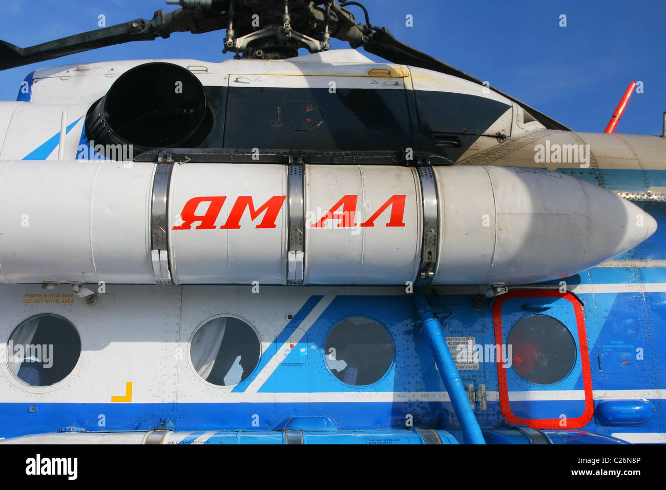inscription in Russian 'Yamal' on the additional fuel tank of  the helicopter (Mi-8). Yamal peninsula, Russia - Stock Image