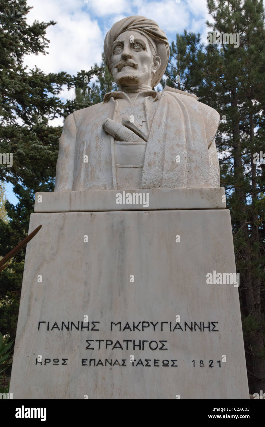 Commemorative bust of General Makrianny, a Greek hero. Stock Photo
