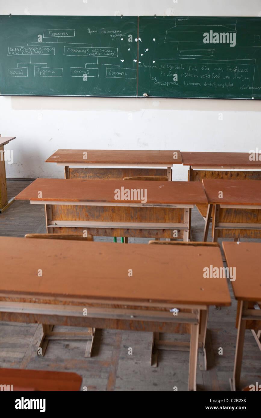Empty classroom - Stock Image