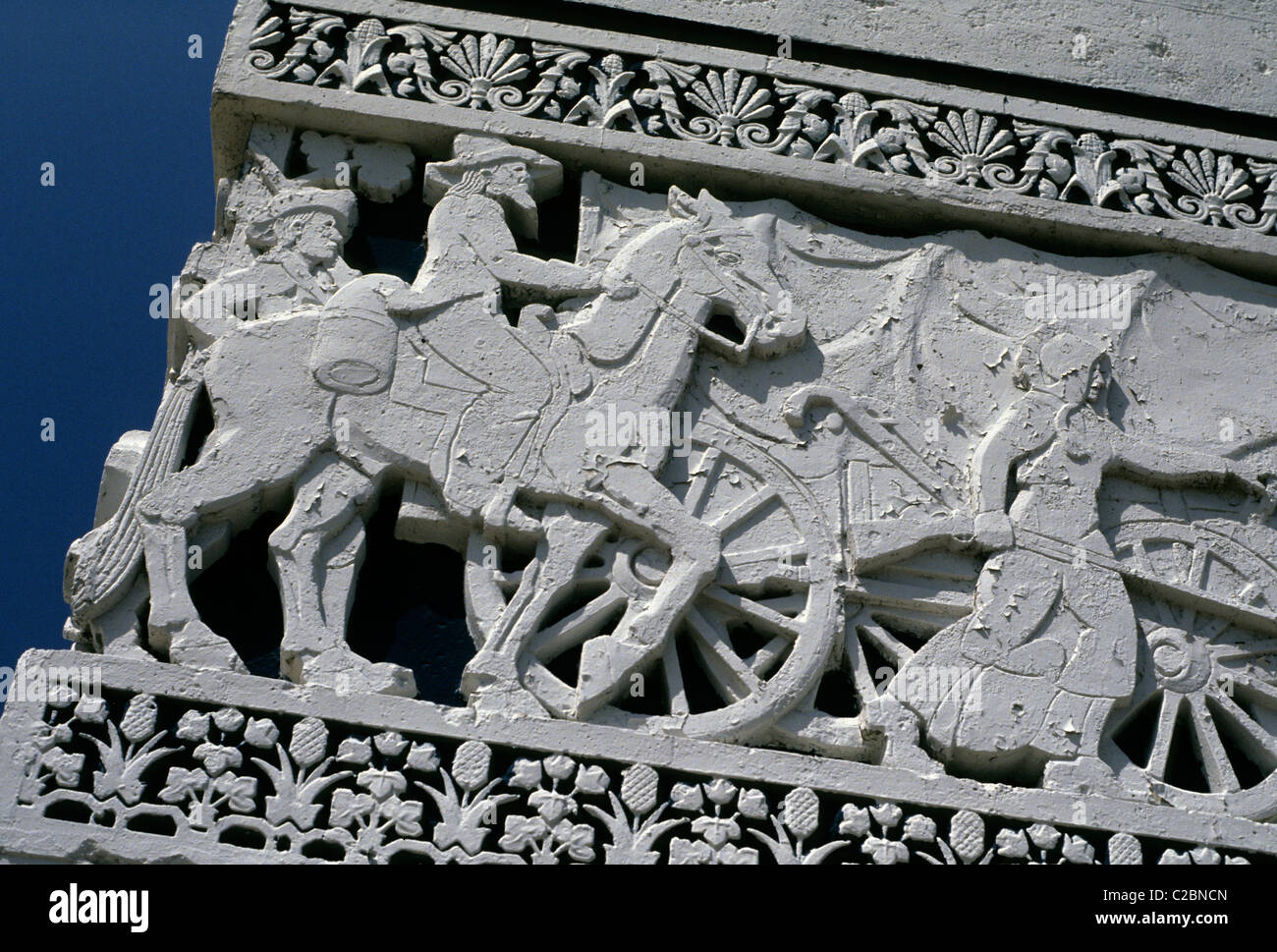 Art Deco bas-relief representing westward expansion. Early Texas ...