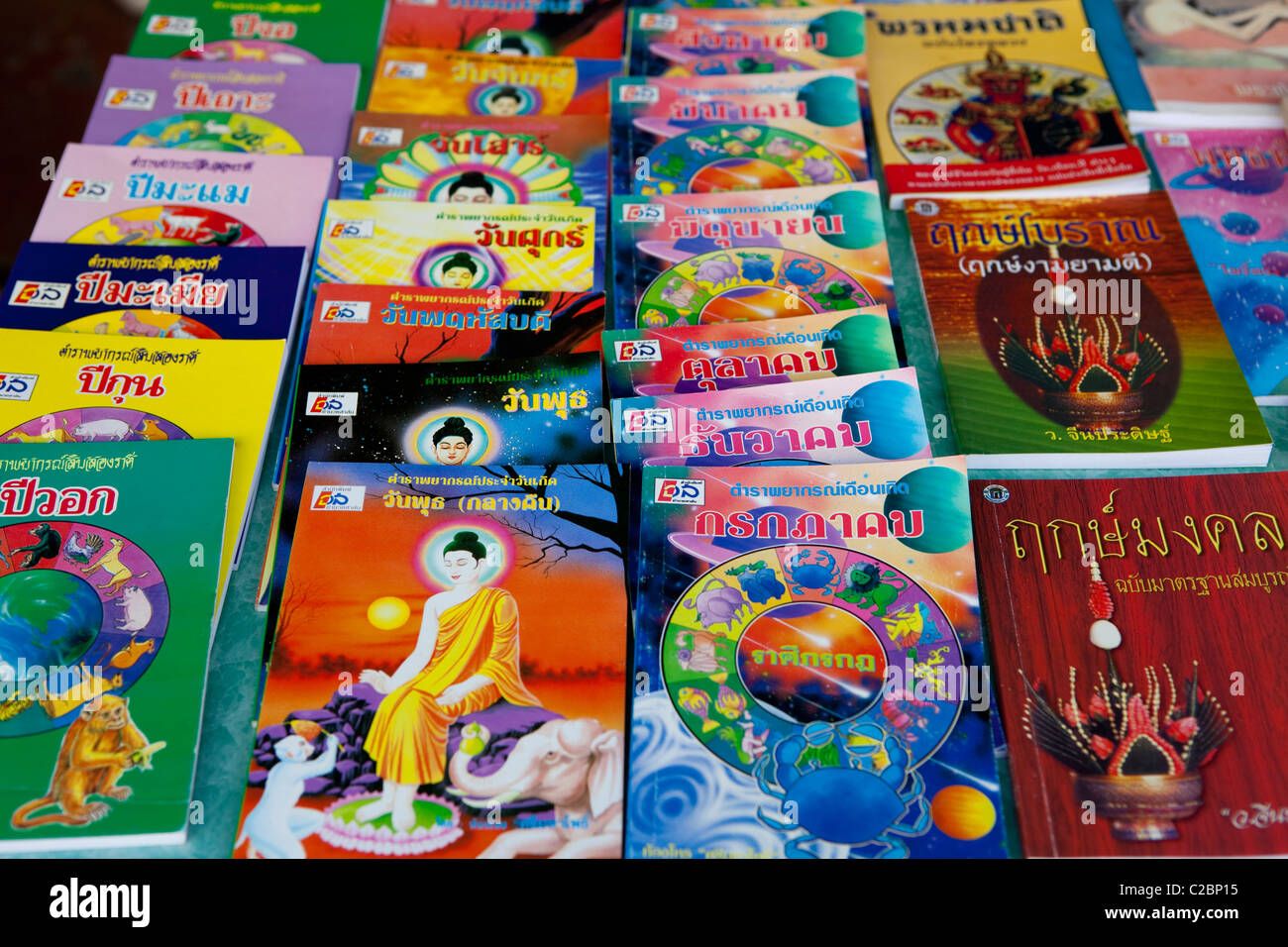Buddhism fable books in bookstore, Lampang Thailand - Stock Image