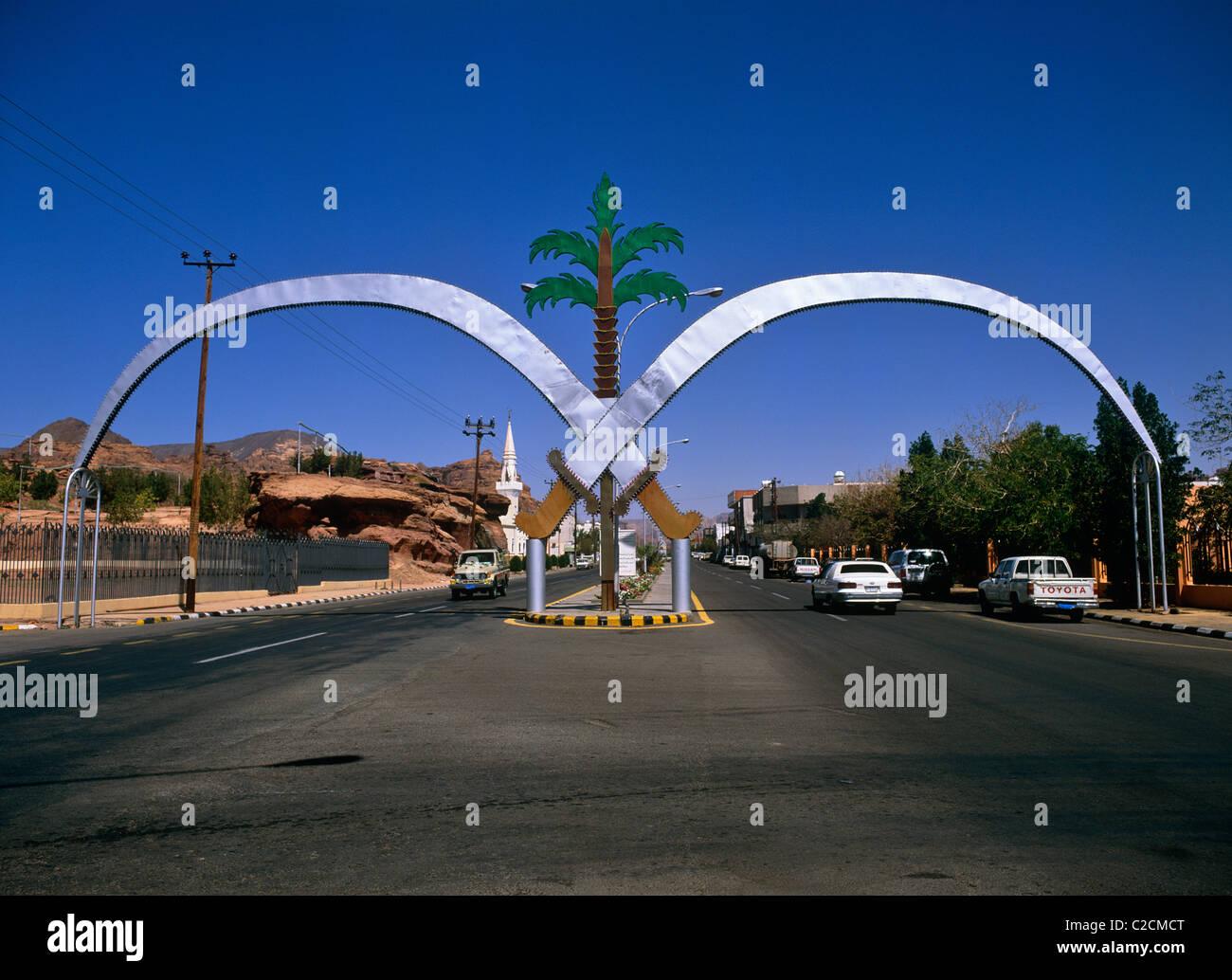 Al - Ula  Saudi Arabia - Stock Image