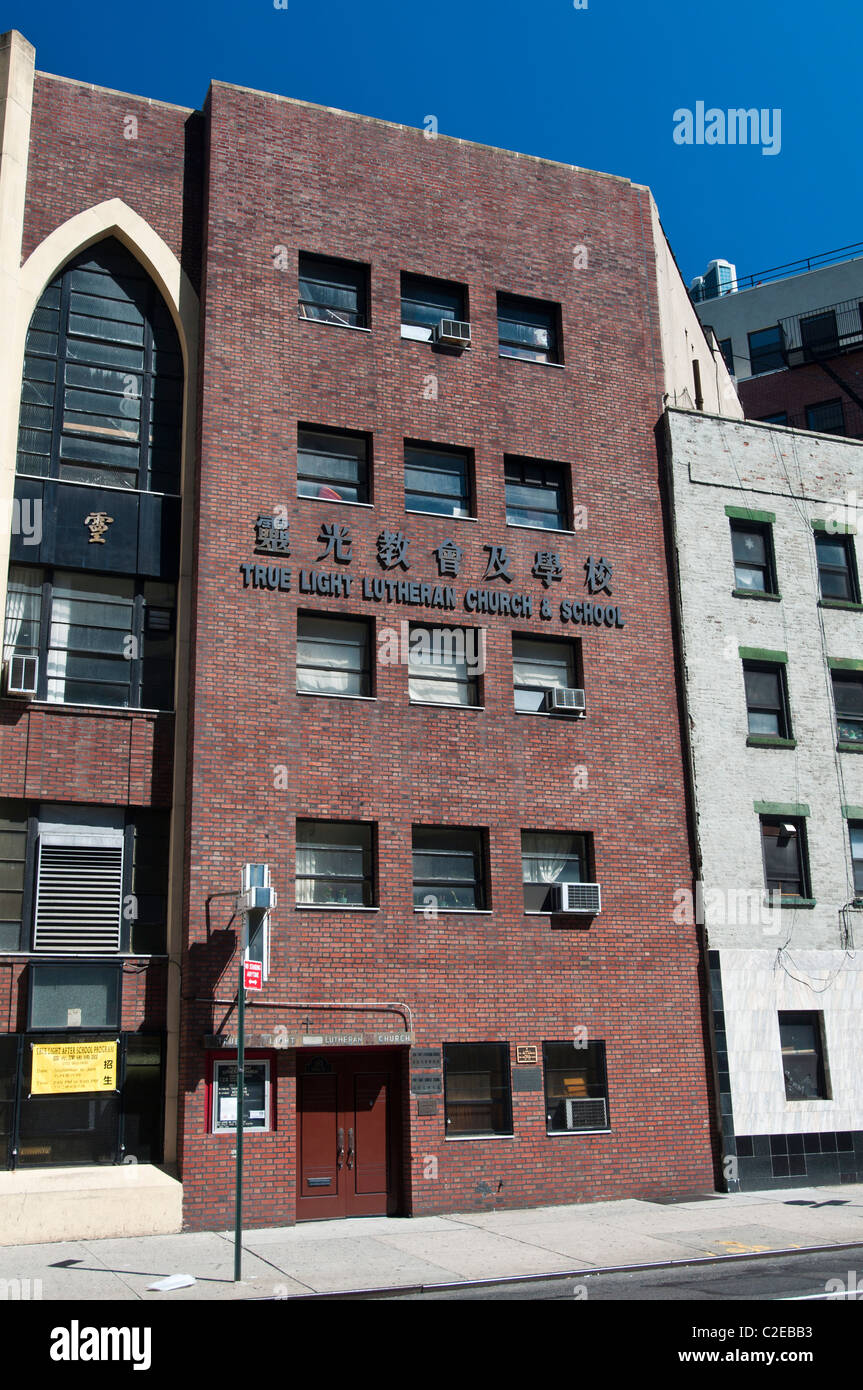 Lovely True Light Lutheran Church And School Building, Chinatown, Manhattan, New  York City, USA
