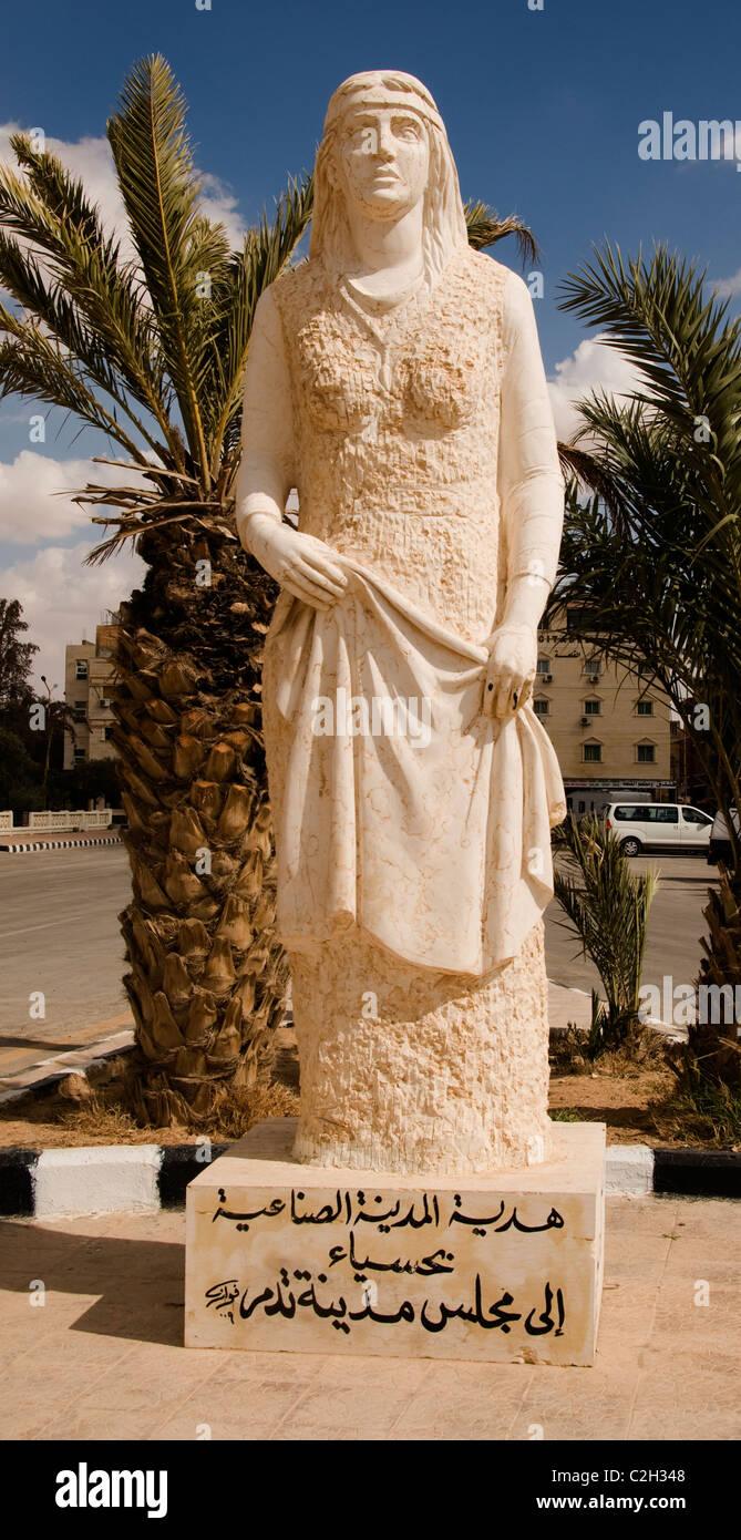 2 Cent BC Palmyra Syria Syrian - Stock Image