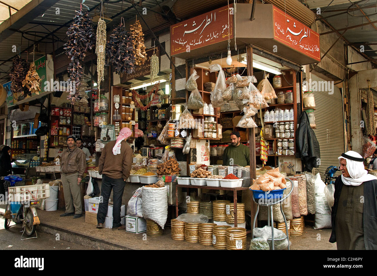 Homs Syria Syrian Souq market grocer grocery trade - Stock Image
