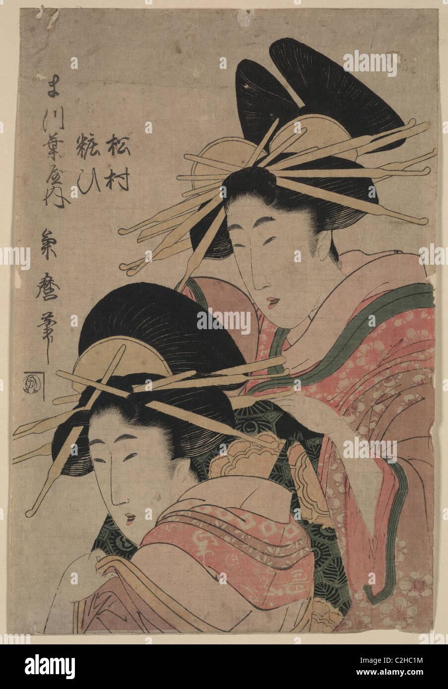 Two Women - Stock Image