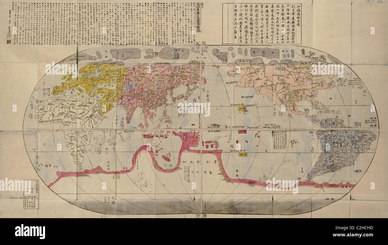 Japanese woodblock map based on matteo riccis world map which was japanese woodblock map based on matteo riccis world map which was published in china in 1602 gumiabroncs Images