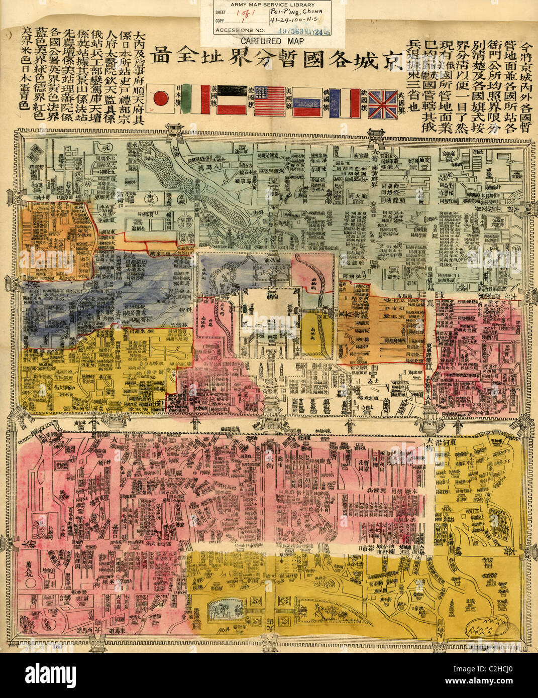 Foreign Legations in Beijing During the Boxer Rebellion 1902 - Stock Image