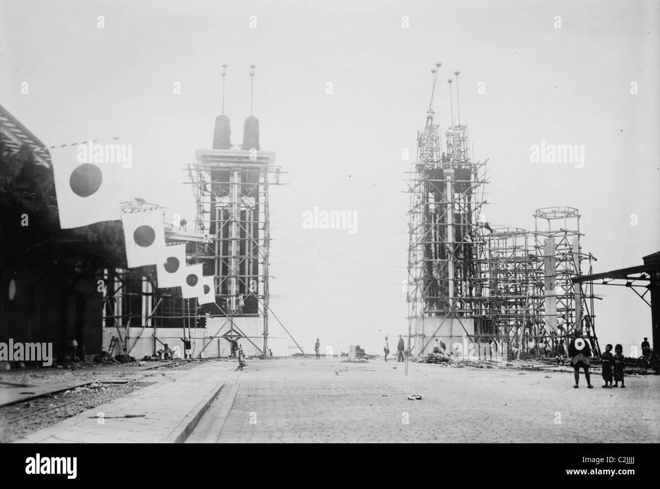Arch Being Built in Yokohama - Stock Image