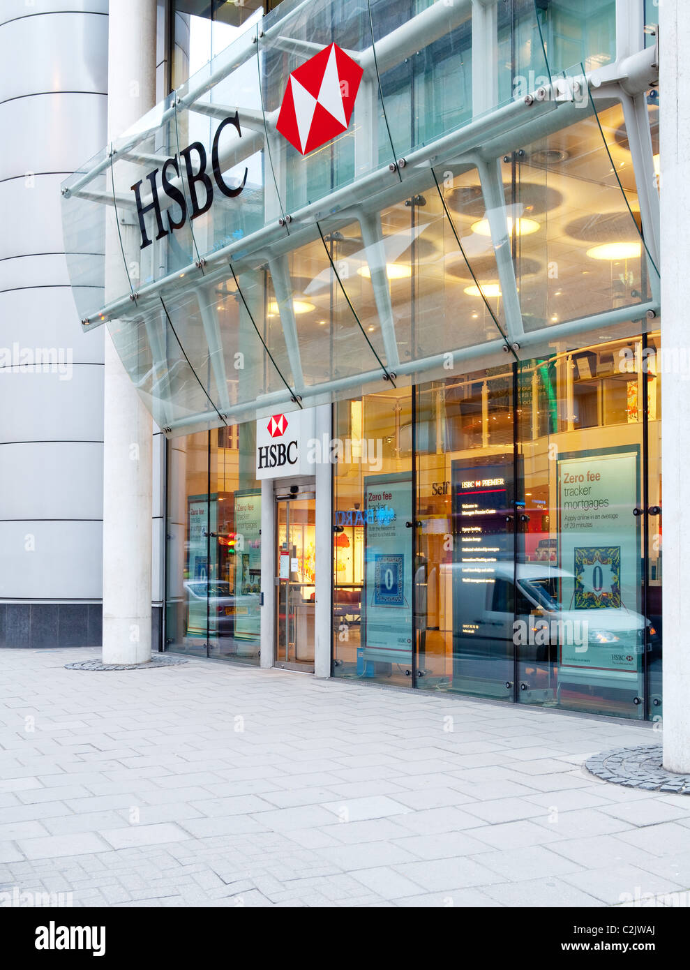 HSBC bank in the City of London in the evening - Stock Image
