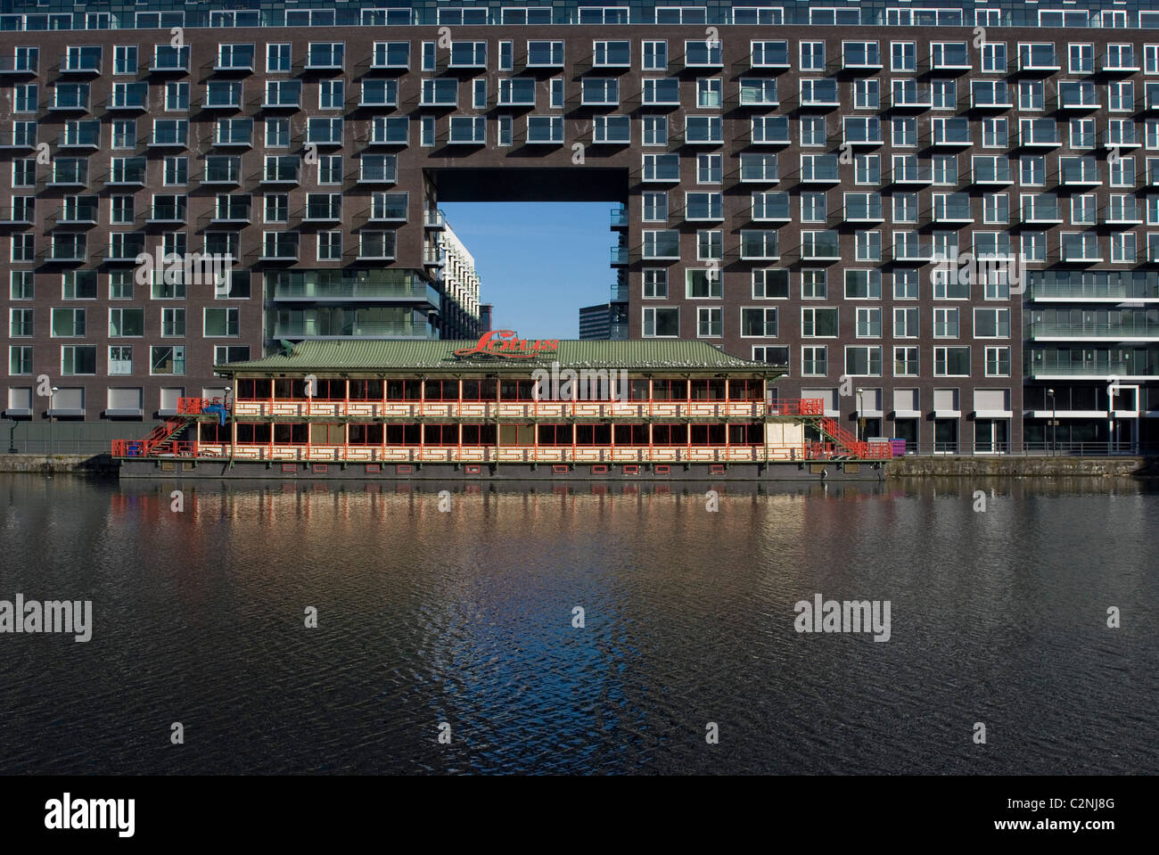 The Lotus Chinese Floating Restaurant, Limeharbour, Inner Millwall Dock, Canary Wharf, Docklands, Isle of Dogs, - Stock Image
