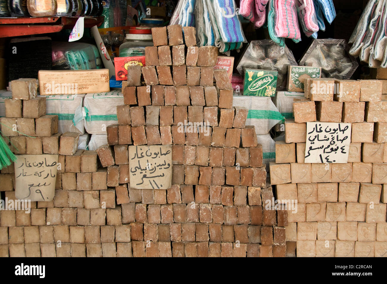 Aleppo Bazaar Soap of olive oil Souk Souq market  Town City Syria  soap shop - Stock Image