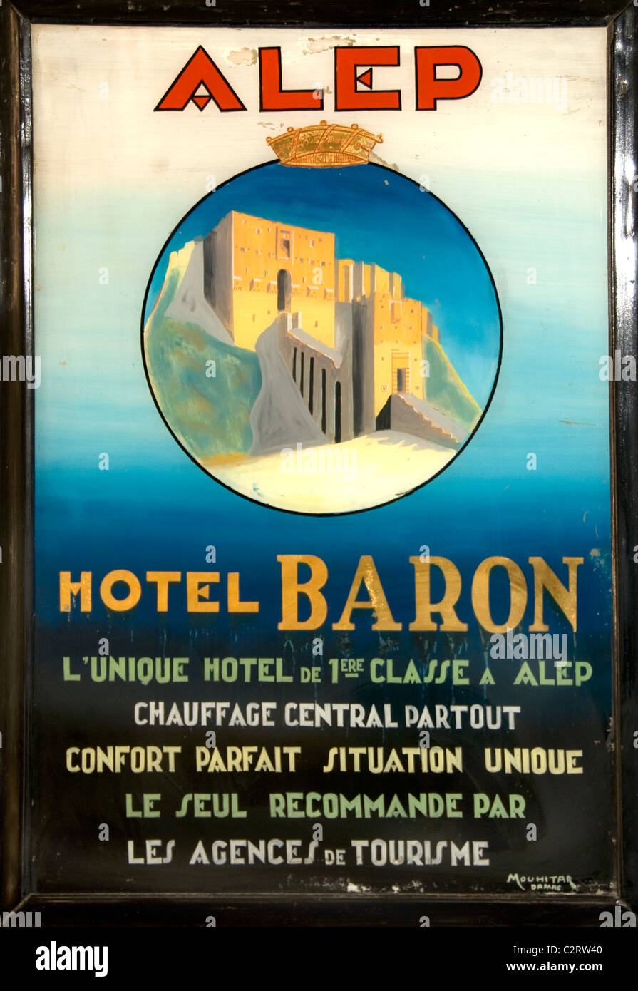 Hotel Baron Aleppo Bar Pub Syria Syrian famous Guest Agatha Christie T E Lawrence  Mustafa Kemal Ataturk - Stock Image